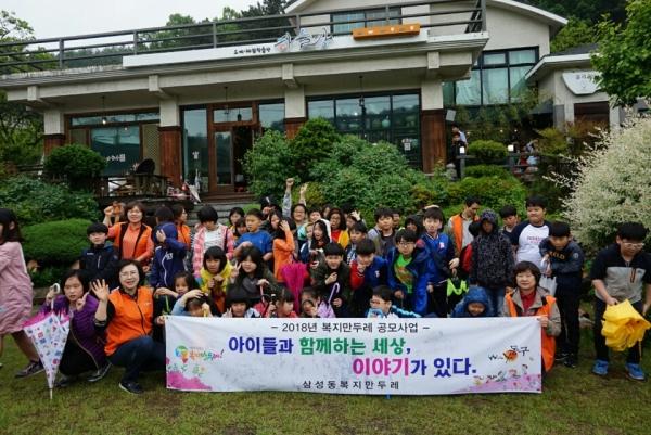 삼성동 복지만두레는 12일 지역의 아동 60명과 함께 즐거운 도자기 만들기 체험행사를 가졌다.