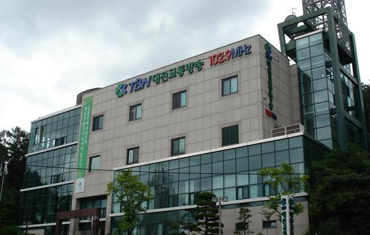 대전교통방송 전경.