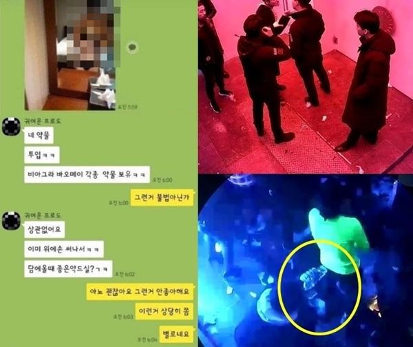 디스패치 뮤비 촬영현장 방탄소년단 뷔 보정